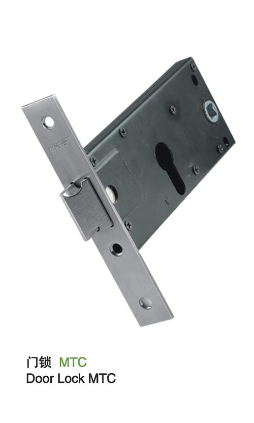门锁 MTC